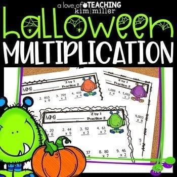 October activities for math - Halloween multiplication