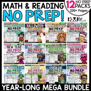 Math and Reading Review Activities NO PREP BUNDLE for the Entire Year