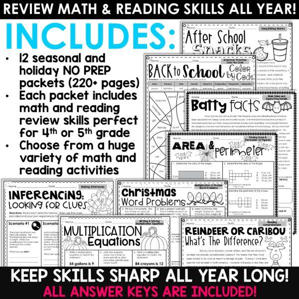 Reading and Math NO PREP Bundle