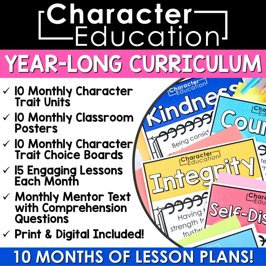 Character Education Year Long Curriculum Bundle