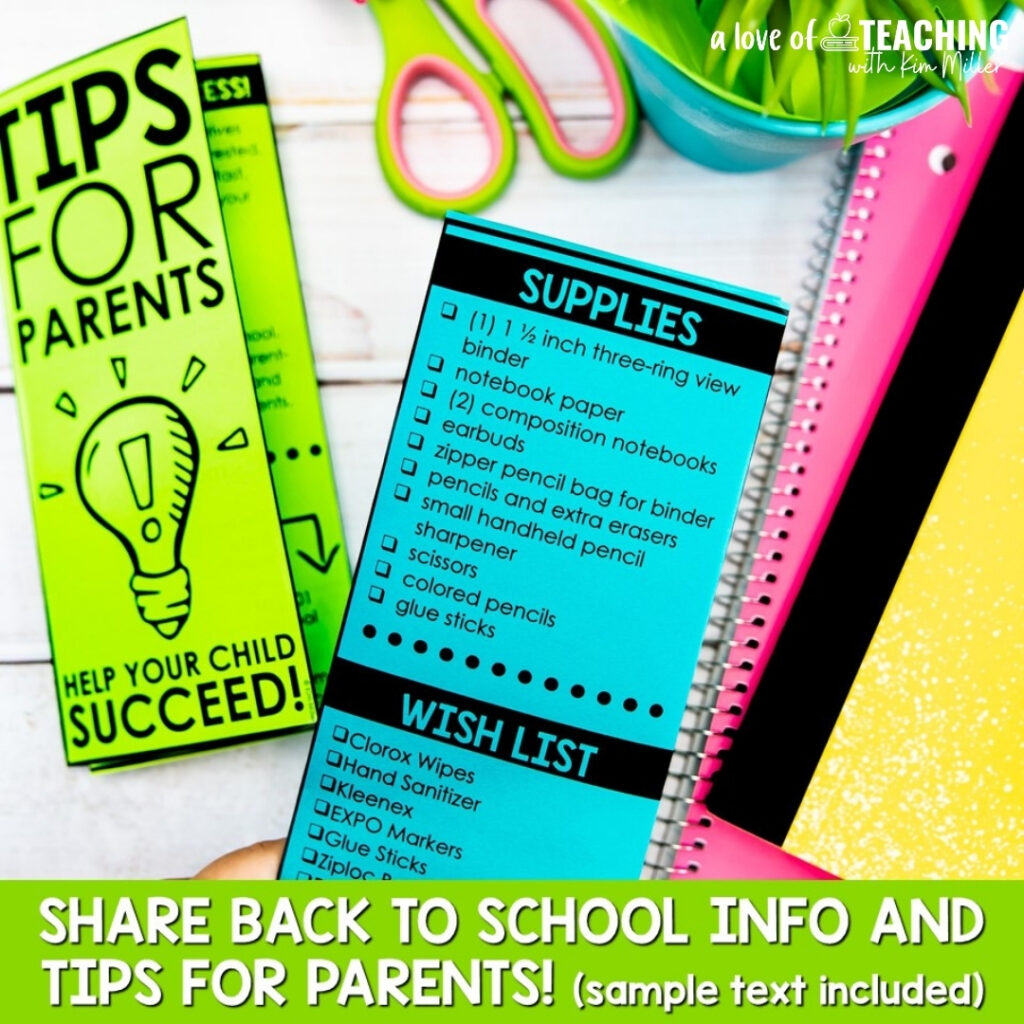 Brochures are great to use for open house, meet the teacher, and the first day of school.